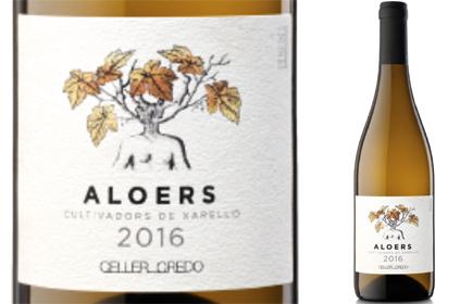 安値 アロエルス 2016 お中元 セラー スペインワイン クレド 白ワイン