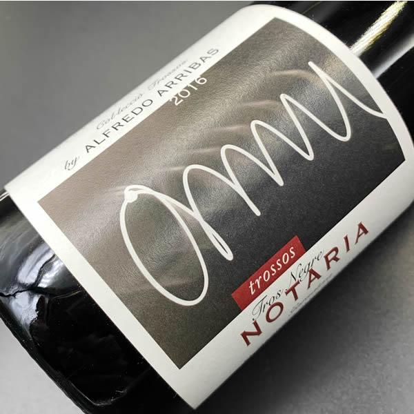 トロッソス トロス ネグラ 注文後の変更キャンセル返品 ノタリア 2016 スペインワイン アルフレード 現金特価 赤ワイン アリーバス