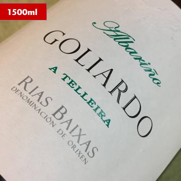 1500ml ゴリアルド ア テレイラ 2017 フォルハス 公式 デル マグナムボトル 白ワイン 新商品 新型 スペインワイン サルネス