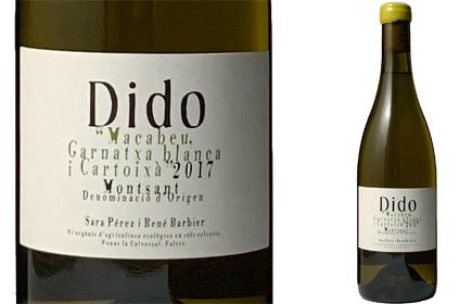 ディド ブランコ 2017 ベヌス ラ 今だけ限定15%OFFクーポン発行中 ウニベルサル 期間限定特別価格 白ワイン スペインワイン