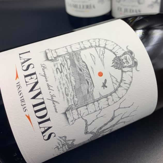 ラス エンビディアス 2016 授与 バルコ 白ワイン コルネタ デル スペインワイン 実物