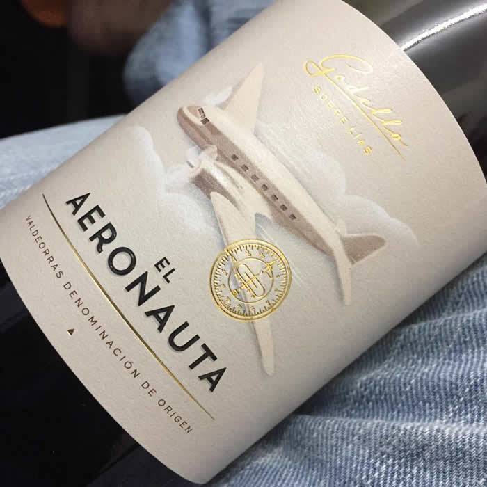 エル アエロナウタ ゴデージョ 2017 ボデガス 定番スタイル パラシオ 白ワイン ふるさと割 スペインワイン
