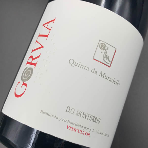 ゴルビア ティント 2015 キンタ スペインワイン 毎日がバーゲンセール ダ 激安特価品 ムラデッラ 赤ワイン