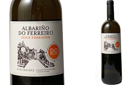 ド フェレイロ ドウス フェラドス 2017 年中無休 送料無料激安祭 ヘラルド スペインワイン メンデス 白ワイン