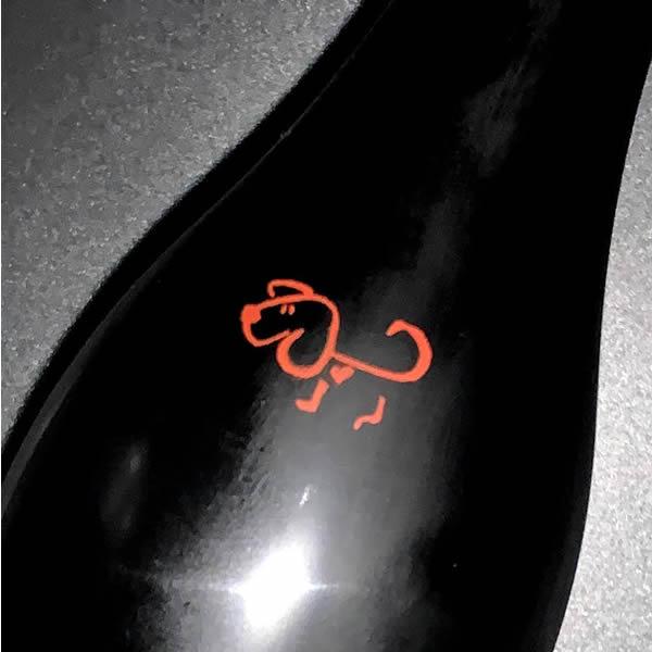 アルス ヘリピンス ついに再販開始 2015 赤ワイン スペインワイン 高級な