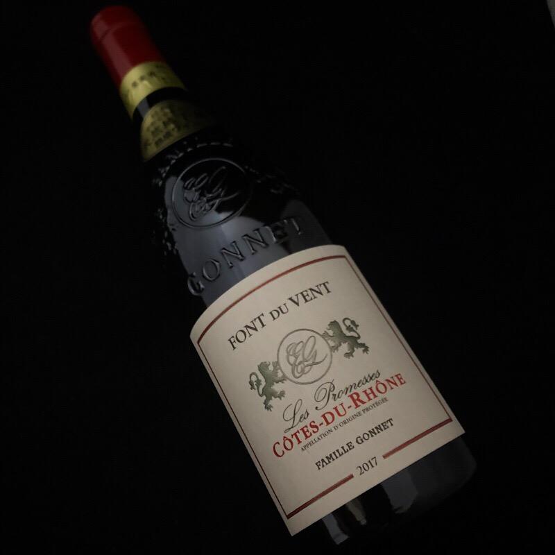 2017 レ プロメス AC セール価格 ローヌ ゴネ 生産者 赤ワイン 激安格安割引情報満載 天然地下蔵熟成ワイン
