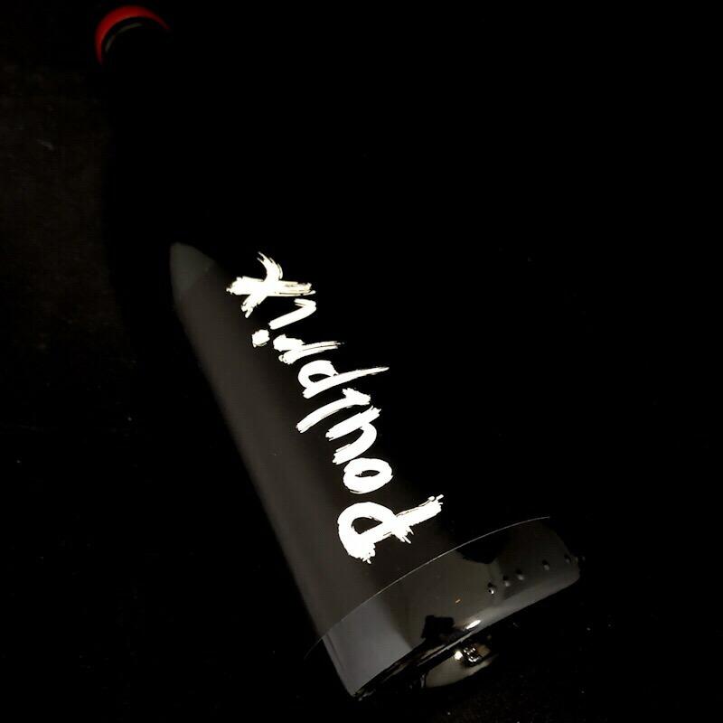 ヴァン ド フランス ルージュ プルプリ 生産者 アンヌ エ 贈答用 ガヌヴァ フランソワ ギフト 自然派 プレゼント対応可 セール価格 ショッピング ジャン