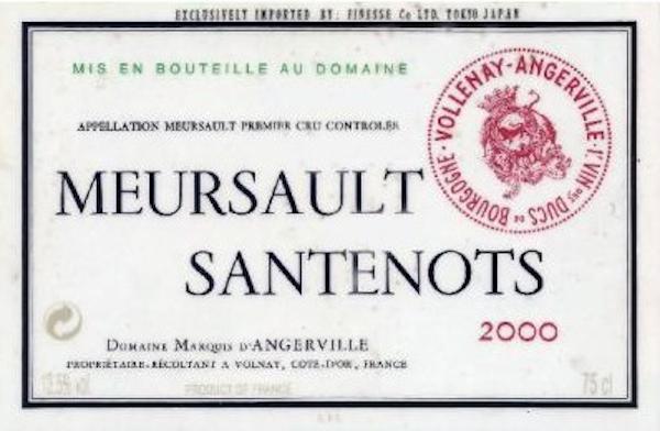 ドメーヌ マルキ・ダンジェルヴィーユ / ムルソー・サントノ [2011](白ワイン)