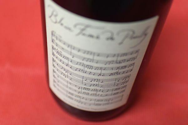 ディディエ・ダグノー / ブラン・フュメ・ド・プイィ [2011]【白ワイン】