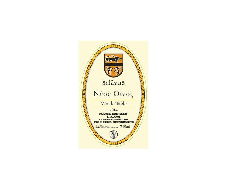 Domaine sclavos/NEOs Enos Blanc (advance sale: delivered 20 / 11 / 2014)