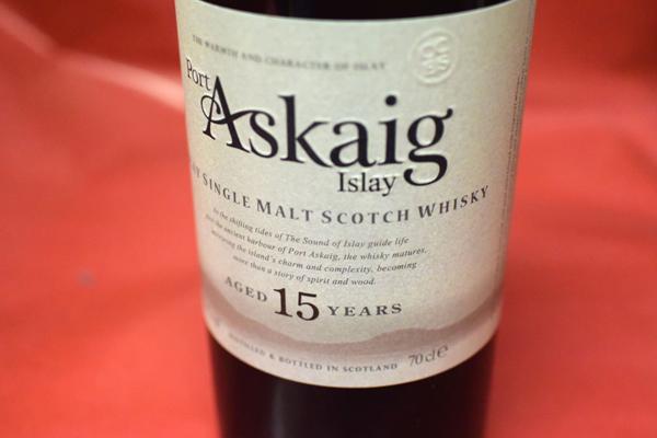 ポート・アスケイグ / 15年 45.8%【モルト・ウイスキー】
