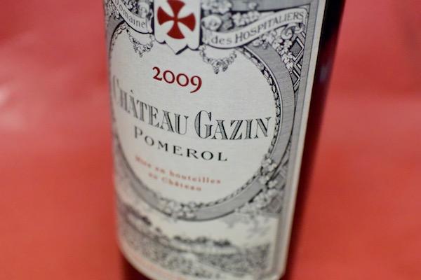 シャトー・ガザン [2009] 【赤ワイン】