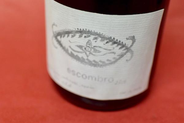 ラボラトリオ・ルペストレ / エスコンブロ [2015]【赤ワイン】