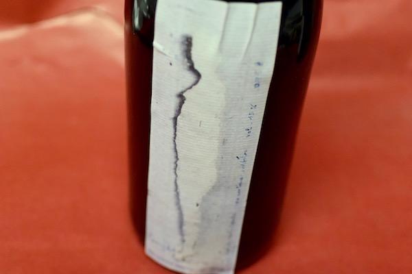 ラボラトリオ・ルペストレ / ブヘス [2015]【赤ワイン】