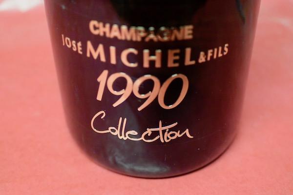 ジョゼ・ミッシェル / ブリュット・シャンパーニュ?コレクション 1990 1500ml【シャンパン(泡物)】