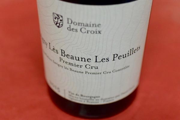 2015年は特別な年!早熟で美味しい! ドメーヌ・デ・クロワ / サヴィニー・レ・ボーヌ・レ・プイエ・プルミエ・クリュ [2015]【赤ワイン】