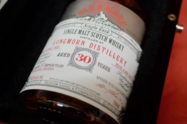 ロングモーン 1985 30年 / ハンターレイン オールド&レア 49.2%【モルト・ウイスキー】