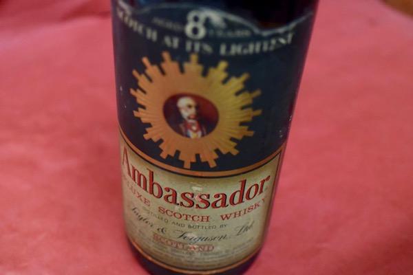 アンバサダー 8年 トールボトル 1970年代前半流通 40% 750ml【モルト・ウイスキー】
