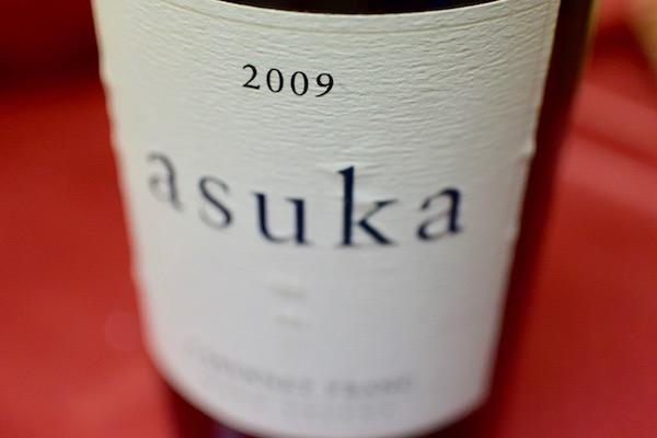 ゲンゾー・エステイト / アスカ [2009]【赤ワイン】
