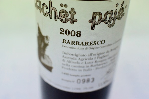 ラシーヌが満を持して輸入。極めつきのバルバレスコ!2本限定! ロアーニャ・アジエンダ・アグリコーラ・イ・パリエーリ / バルバレスコ・クリケット・パイエ [2008]【赤ワイン】