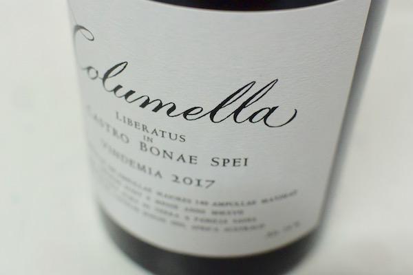 期間限定特別価格 ザ・サディ・ファミリー / コルメラ [2017]【赤ワイン】, アシストパス 8c525504