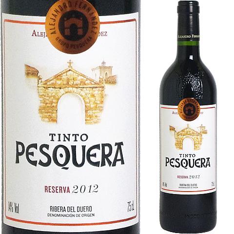 BODEGAS PROTOS D.O Ribera del Duero レオン ワイン 辛口 赤ワイン ボデガス プロトス元詰 フルボディ ドゥエロ イ 750ml デル スペイン プロトス PROTOS GRAN RESERVA D.Oリべラ [2011] グラン 2011 (プロトス・グラン・レセルヴァ) カスティーリャ レセルヴァ