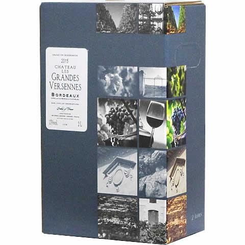 ボックスワイン 箱ワイン boxワイン 【BOXよりどり6個で!】 <新デザイン>シャトー・レ・グランド・ヴェルセンヌ バッグインボックス 2,000ml (ボルドー)  【あす楽対応_関東】