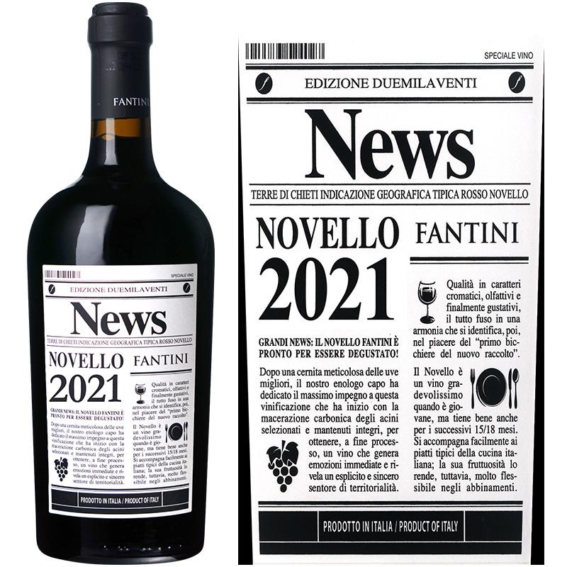航空便 本日の目玉 ファルネーゼ 国際ブランド ヴィーノ ノヴェッロ 2021