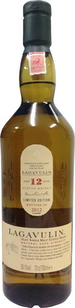 【CG】ラガヴーリン 12年 カスクストレングス 56.1度 700ml 直輸入