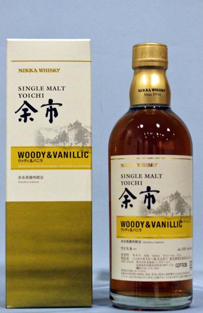 シングルモルト余市 ウッディ&バニラ(バニリック) NA500ml アルコール55% 限定品ニッカNikka single malt whisky yoichi woody & vanillic
