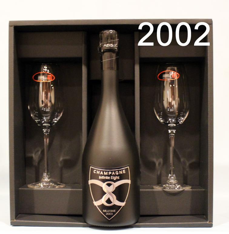 인피니티에이트미레지메・브룽트[2002]리 델 페어 글라스 세트 champagne infinite 8 BRUT 기프트 BOX 첨부