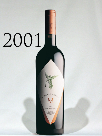 モンテス アルファ M エム [2001]MONTES ALPHA M
