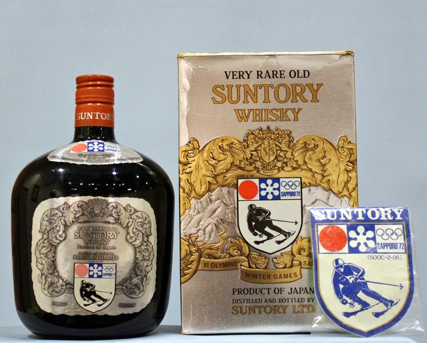 サントリー オールド 札幌オリンピック1972 限定 特級 760ml 43%箱付き SUNTORY 従価特級酒