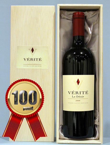 ヴェリテ ル デジール[2008]Verite Le Desir BOXヴェリテ VERITE 桐箱入り パーフェクト