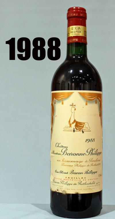 シャトー・ムートン・バロンヌ・フィリップ[1988]Ch.Mouton Baronne Philippe Pauillac