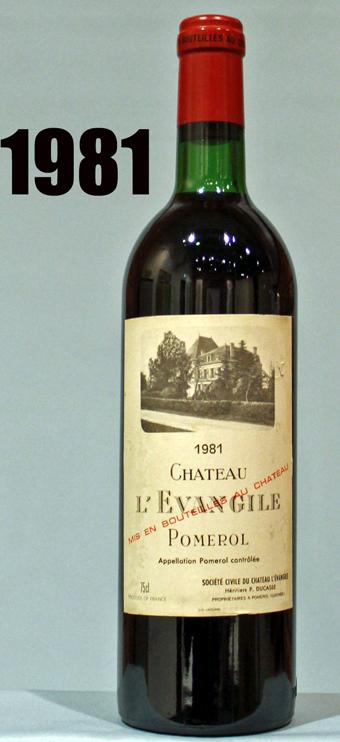 シャトーレヴァンジル[1981]CH.LEVANGILE POMEROL