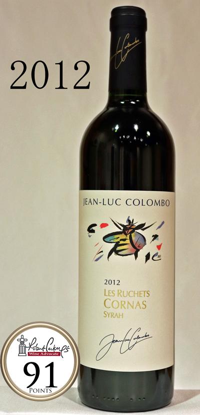 コルナス・レ・ルシェ[2012]Cornas Les Ruchets ジャン・リュック・コロンボJean Luc Colombo 750ml