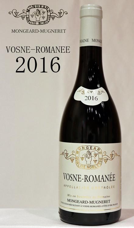 ヴォーヌ ロマネ モンジャール・ミニュレ[2016]Vosne-Romanee Mongeard Mugneret