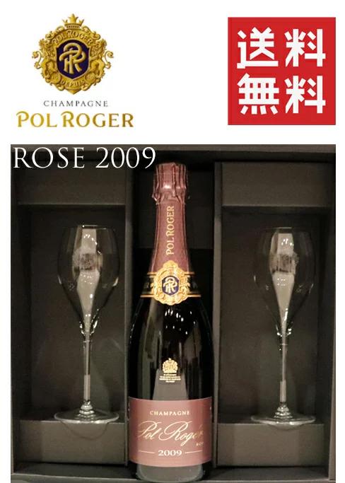 ペアグラスセット ポル ロジェ ロゼ ヴィンテージ [2009]POL ROGER ROSE VINTAGE BOXリ 2客 750ml