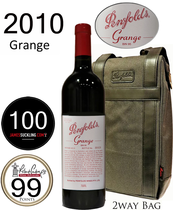 2WAY バッグとグランジ[2010]ペンフォールドペンフォールズ Grange Penfolds 750ml OFFICIAL BAG 2WAY