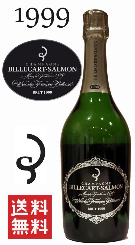 ビルカール・サルモン・キュヴェ・ニコラ・フランソワ・ビルカール [1999]BILLECART SALMON Cuvee Nicolas Francois 750ml