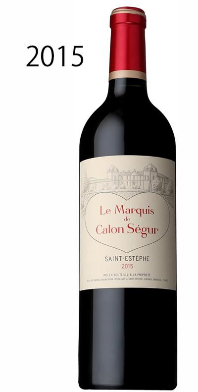ル マルキド カロン シャトーカロンセギュール[2015]セカンド Le Marquis de Calon  Ch.Calon-Segur 750ml
