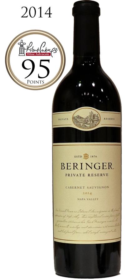 プライベート・リザーブ カベルネ・ソーヴィニヨン[2014]ベリンジャー・ヴィンヤーズ Private Reserve Cabernet Sauvignon Beringer Vineyards 750ml