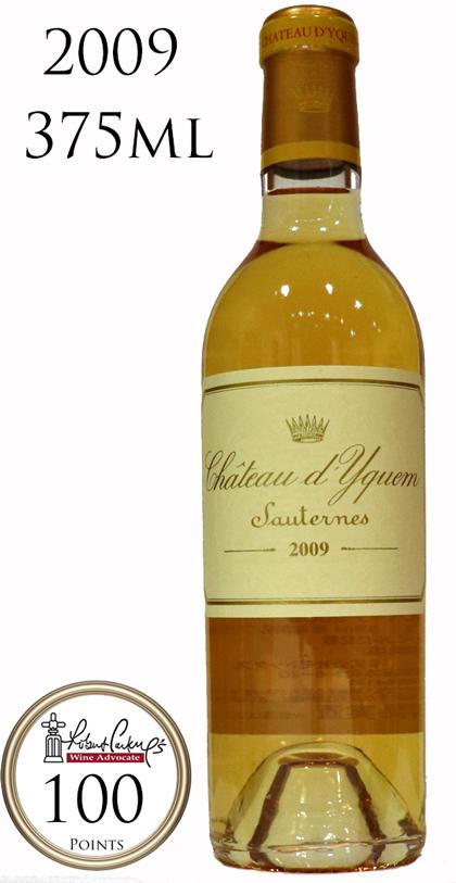 シャトー ディケム [2009]Ch.d'Yquem【375ml】ソーテルヌ 特別 1級 イケム 100点 ハーフ