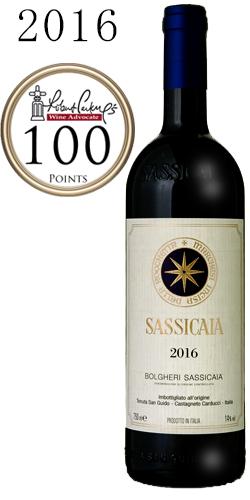 サッシカイア [2016]Sassicaia Tenuta San Guidoボルゲリ サシカイア 750ml