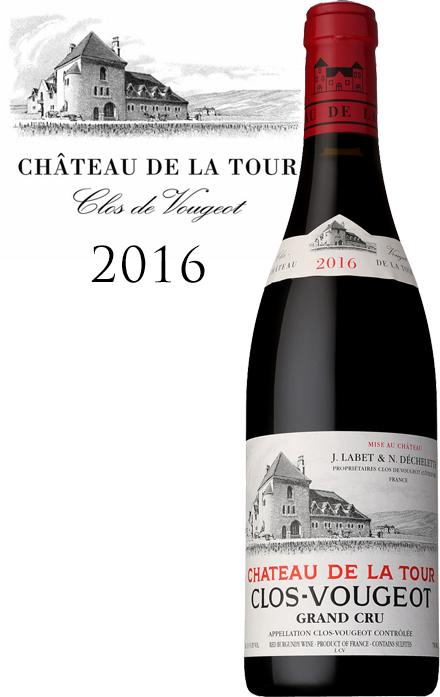 クロ ヴージョ シャトー ド ラ トゥール[2016]CHATEAU DE LA TOUR CLOS VOUGEOT GRAND CRU 750ml