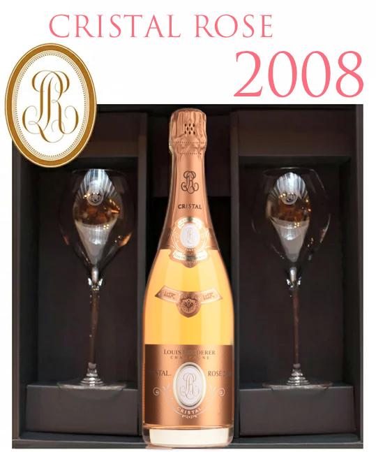 ロゼ オフィシャルペアグラス クリスタル[2008]CRISTAL ROSE BRUT 2008 オフィシャル専用グラス 750ml