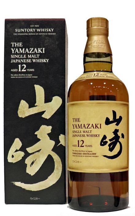 サントリー 山崎 シングルモルト12年 ギフト箱正規品 SUNTORY YAMAZAKI 12yo alc43% 700ml