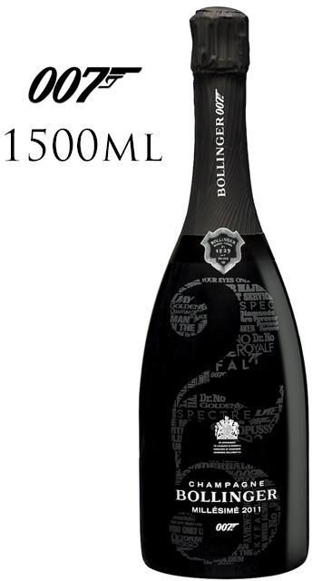 マグナム ボランジェ 007 ジェームスボンド リミテッドエディション[2011]BOLLINGER 007 LIMITED EDITION MILLESIME James Bond アイ村 007公開記念 世界限定 1500ml