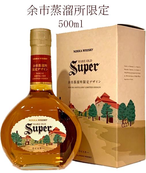 ニッカ スーパーニッカ 余市蒸溜所限定 デザインNA<BR>500ml 43% ニッカ SUPER NIKKA WHISKY 箱付き